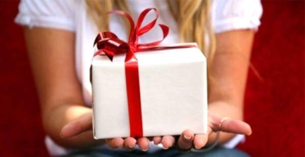 подарки на 25 лет знакомства