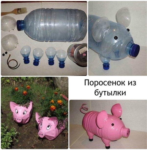 Поделки животные из пластиковых бутылок своими руками из пластиковых бутылок
