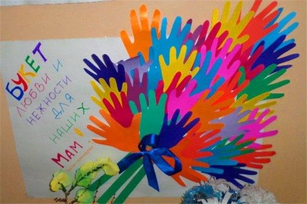 Открытка воспитателям от детей своими руками